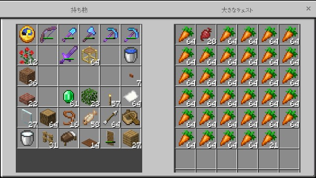 f:id:morifumikirikita319:20210902140356j:image