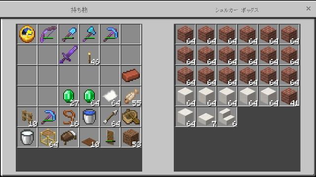 f:id:morifumikirikita319:20210905111029j:image