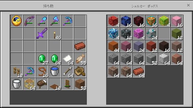 f:id:morifumikirikita319:20210905111312j:image