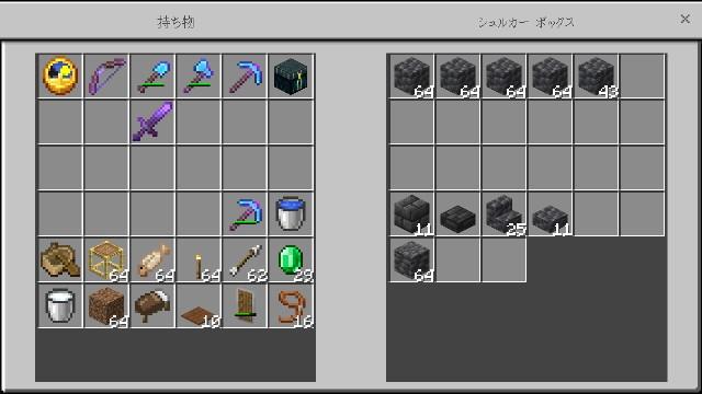 f:id:morifumikirikita319:20210908112505j:image