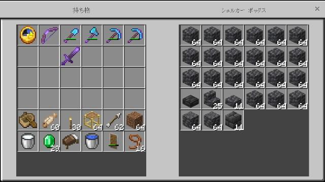 f:id:morifumikirikita319:20210908113149j:image