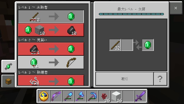 f:id:morifumikirikita319:20210910102429j:image