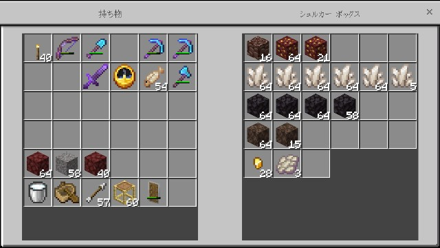 f:id:morifumikirikita319:20210920224323j:image