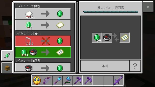 f:id:morifumikirikita319:20210926103858j:image
