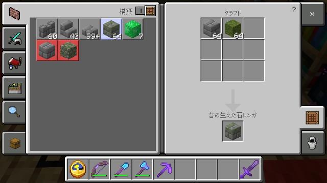 f:id:morifumikirikita319:20211021093701j:image