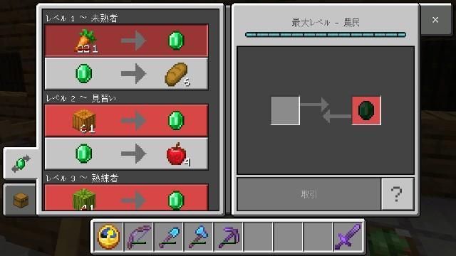 f:id:morifumikirikita319:20211021101231j:image
