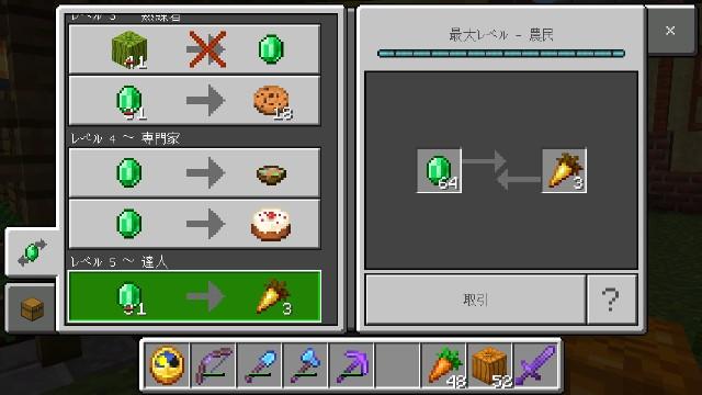 f:id:morifumikirikita319:20211021102038j:image