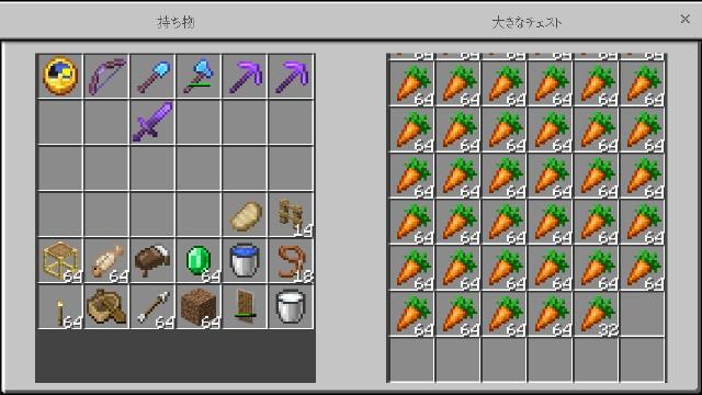 f:id:morifumikirikita319:20211022112227j:image