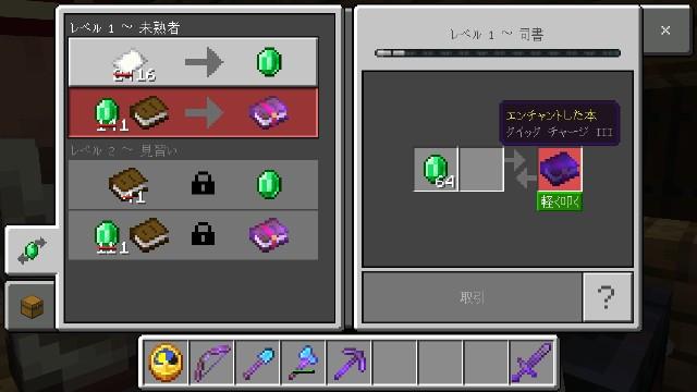 f:id:morifumikirikita319:20211022120420j:image