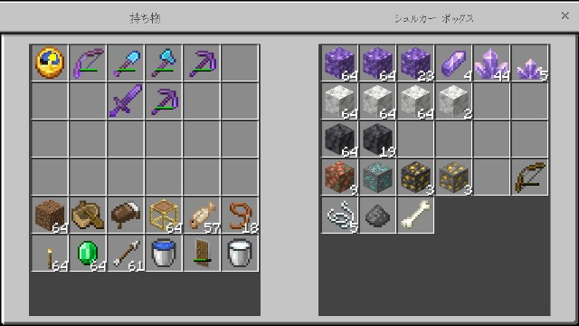 f:id:morifumikirikita319:20211023154425j:image