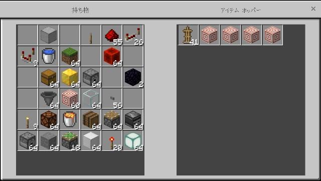 f:id:morifumikirikita319:20211023182309j:image
