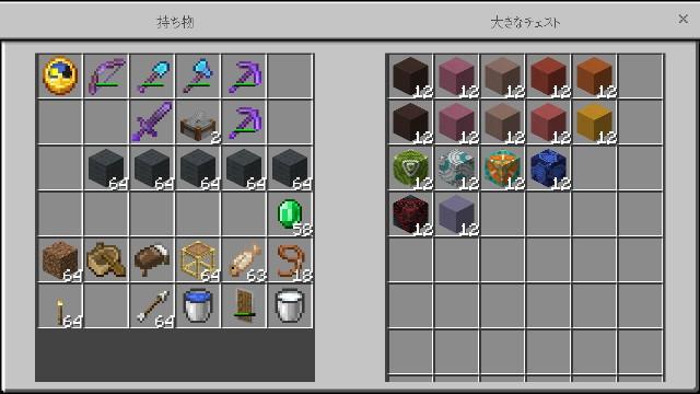 f:id:morifumikirikita319:20211024102314j:image