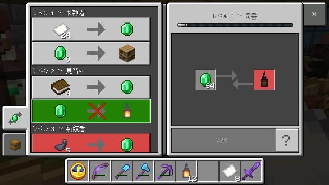 f:id:morifumikirikita319:20211024103634j:image