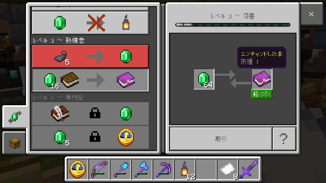 f:id:morifumikirikita319:20211024103923j:image