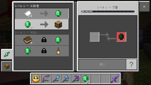 f:id:morifumikirikita319:20211024144215j:image