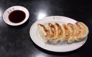 萬来軒、六町駅近くの中華料理店の餃子