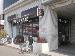 CAFE de CRIE カフェ・ド・クリエ せんげん台店外観