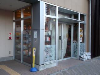 埼玉県所沢市小手指町1丁目にあるカフェ「TULLY'S COFFEE タリーズコーヒー 小手指店」外観