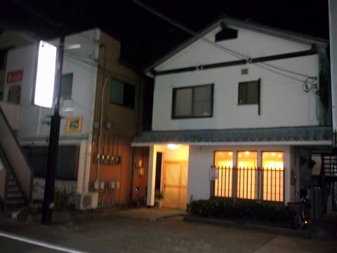 せんげん台駅東口千間台東にある寿司店登喜寿司の外観