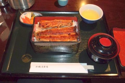 東京都中央区銀座6丁目にあるお食事処「雪月花」うな重