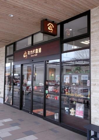 ミカドコーヒー軽井沢アウトレットの外観