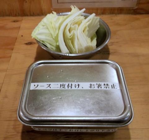 串カツ田中元住吉キャベツと二度付け禁止のソース罰金1000円