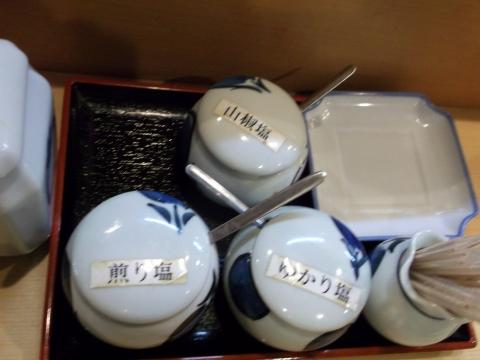 越谷市せんげん台駅東口千間台東にある寿司店その名もおすしやさんの天ぷらの塩