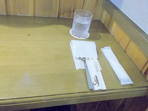 千間台西にある洋食店厨Sawaの座席