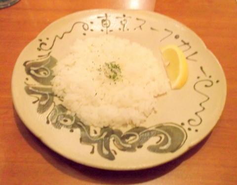 東京スープカレーcahaya総本店のライス