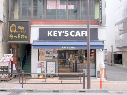 練馬区東大泉にあるカフェKEY'S CAFÉ キーズ カフェ大泉学園店の外観