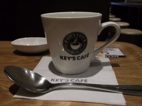 練馬区東大泉にあるカフェKEY'S CAFÉ キーズ カフェ大泉学園店のセイロンティー