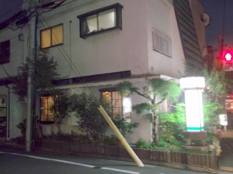 東京都練馬区平和台3丁目にあるレストラン「Grill Matsumoto グリルマツモト」外観