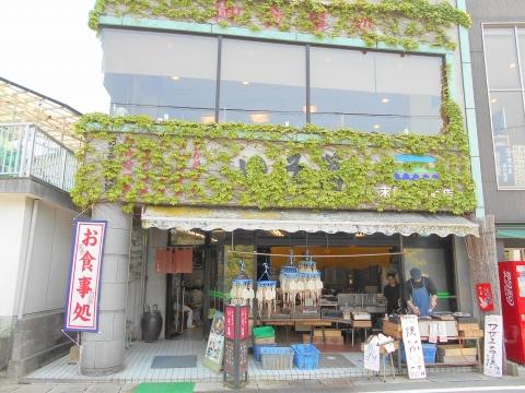 萩市椿東越ヶ浜にある和食のお店いそ萬の外観