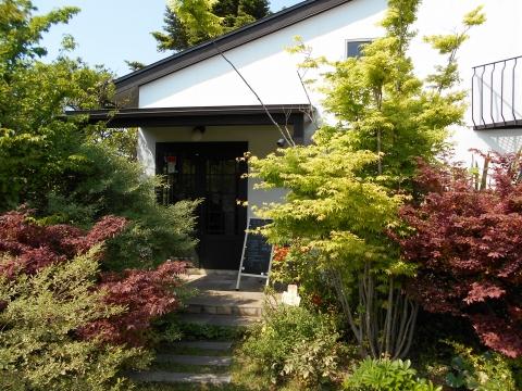 萩市川島にある喫茶店藍場川の家外観