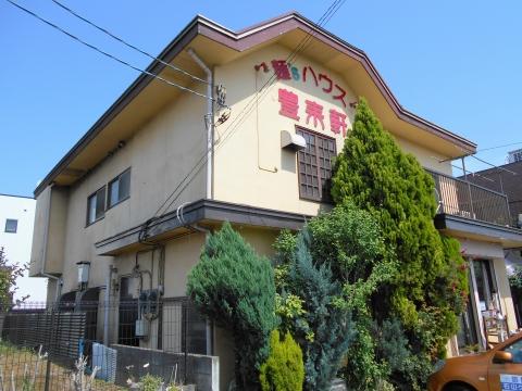 埼玉県川口市東内野にある中華料理店「豊来軒」外観