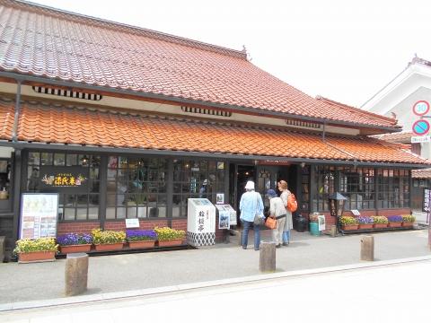 島根県鹿足郡津和野町後田口にある和食のお店「沙羅の木松韻亭」外観