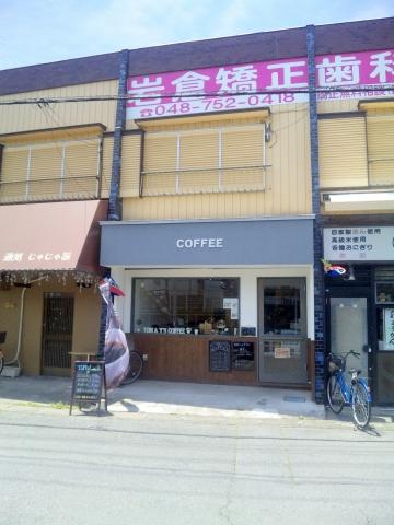 埼玉県春日部市南4丁目にあるカフェ「Tom &Y'S Coffee (トム アンド ワイズ コーヒー)」外観