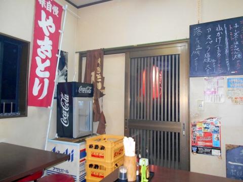 東武スカイツリーラインのせんげん台駅を最寄駅とする埼玉県越谷市千間台東2丁目にある焼鳥やきとんのお店やきとり天春の店内