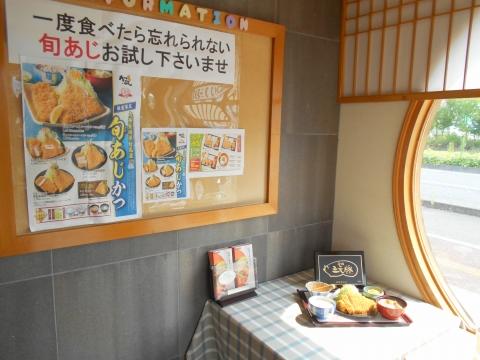 埼玉県さいたま市緑区美園5丁目にあるとんかつ料理店「かつ敏 浦和美園店」入口