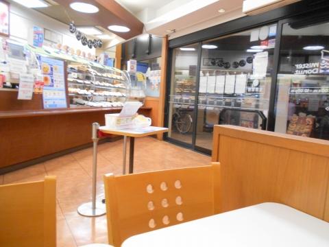 都営大江戸線の光が丘駅を最寄駅とする東京都練馬区光が丘5丁目にあるカフェ・スイーツのミスタードーナツ光が丘IMAショップの店内