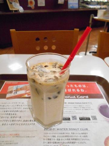 都営大江戸線の光が丘駅を最寄駅とする東京都練馬区光が丘5丁目にあるカフェ・スイーツのミスタードーナツ光が丘IMAショップの氷コーヒー