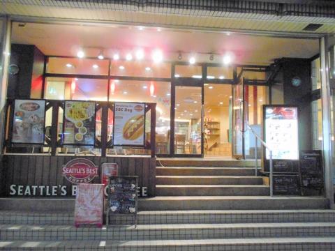 広島県広島市中区立町にあるカフェ「シアトルズ・ベスト・コーヒー 広島立町店」外観