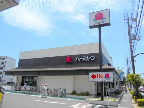 つくばエクスプレスの六町駅を最寄駅とする東京都足立区一ツ家2丁目にある中華料理ファミリーレストランのバーミヤン足立保塚店の外観