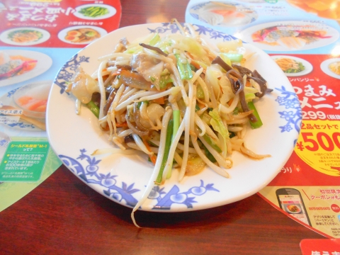 つくばエクスプレスの六町駅を最寄駅とする東京都足立区一ツ家2丁目にある中華料理ファミリーレストランのバーミヤン足立保塚店のたっぷり野菜炒め