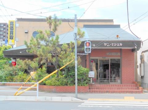 東武スカイツリーラインせんげん台駅を最寄駅とする埼玉県越谷市千間台西1丁目にある喫茶店サンミシェルの外観