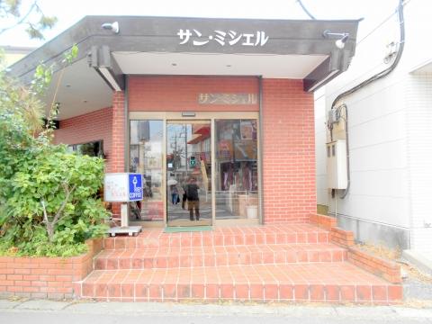 東武スカイツリーラインせんげん台駅を最寄駅とする埼玉県越谷市千間台西1丁目にある喫茶店サンミシェルの入口
