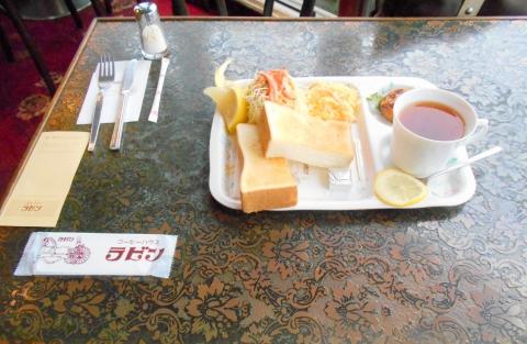 千葉県木更津市東中央1丁目にある喫茶店「ラビン」モーニングセット