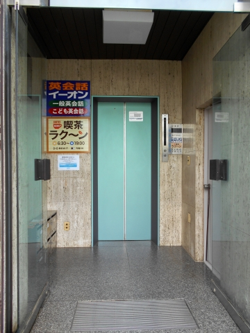 東武スカイツリーライン東武アーバンパークラインの春日部駅近くにある埼玉県春日部市中央1丁目にある喫茶店喫茶ラクーンへはエレベーターで2階へ