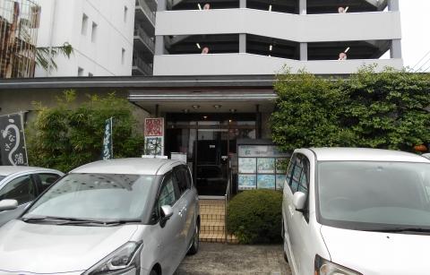 埼玉県春日部市中央1丁目にある和食、割烹料理のお店「レストラン松」外観