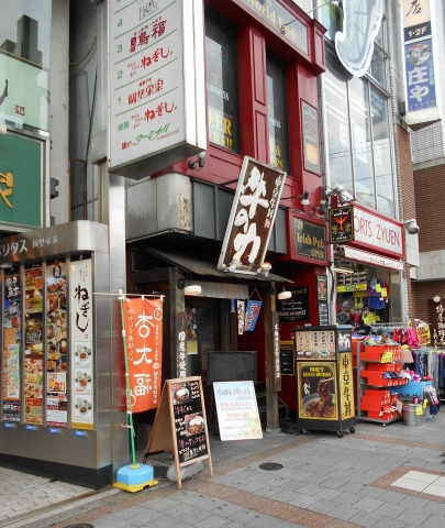 東京都台東区上野6丁目にある牛丼店「東京牛丼 牛の力」外観